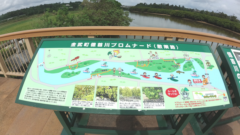 億首川プロムナードの地図
