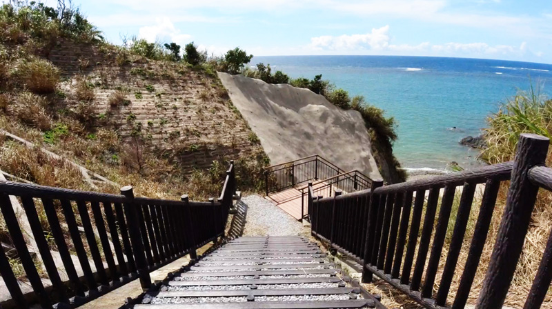 ながはま海岸の階段から見渡す絶景