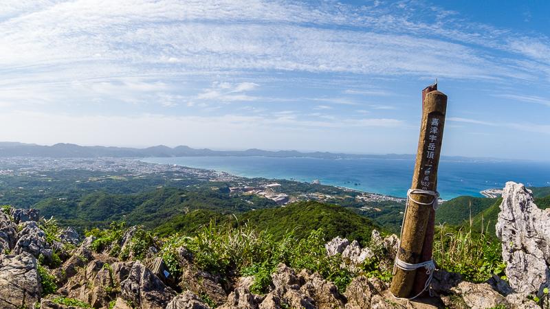 嘉津宇岳頂上からの絶景